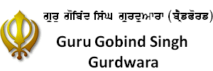 Guru Gobind Singh Gurdwara