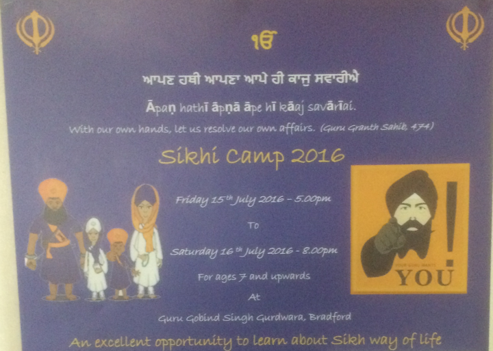 Sikhi camp 2016