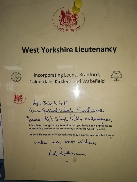 Thank you letter from Lord-Lieutenant of West Yorkshire