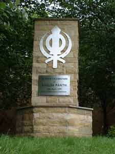 Khalsa Path momument on Leeds Road