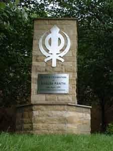 Khalsa Path momument on Leeds Road